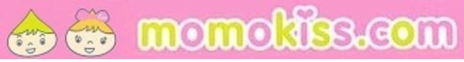 モモキッス健康情報サイト